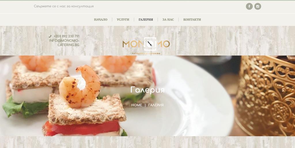 MonoMo-Catering
