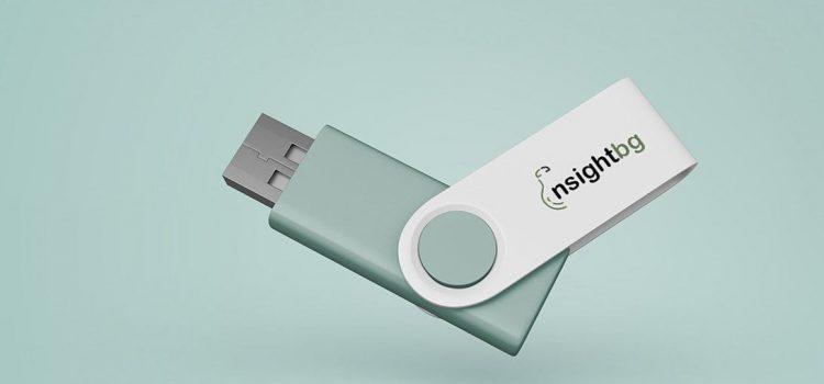 Logo-Insightbg